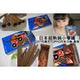 [美食]日本超人氣小零嘴「樂天LOTTE-TOPPO巧克力棒-微苦口味」,好吃又方便!