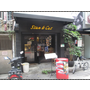 【Stan & Cat 史丹貓美式餐廳】東區美式餐廳~必點牛肉漢堡 還有早午餐和三明治 近捷運忠孝復興站