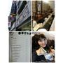 {{生活}} 台北市的禪風舒壓好所在-靜足體養生館 南京店