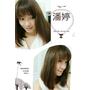[潘婷 新品]潘婷乳液修護洗潤髮乳~夏日好輕盈~秀髮光澤回來了!(文末贈獎)