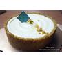"""[團購] 母親節蛋糕的新選擇""""La Pissenlit 蒲公英的秘密手作甜點"""""""