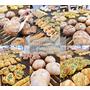 比臉還大的麵包• 歌 Bread Song Bakery ❤ 板橋麵包美食 悠閒的下午時光 近板橋435藝文特區 ❤