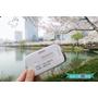 [旅遊] 韓國 帶著Horizon-WiFi 赫徠森的LGU+ wifi上網機器快速飆網 (吃到飽)