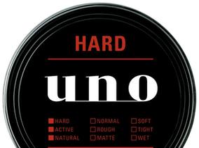 UNO造型全系列 進化新登場 竹野內豐領軍全新代言陣容 穿越大人的登機門 有型再升級