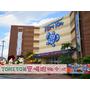 ◆[食-沖繩]TOMITON 豐崎購物中心。沖繩老舖自製おんじゅまい。沖繩麵博拉麵