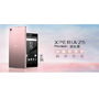 Xperia Z5 Premium第四新色玫瑰石英粉,4/25專賣店及指定網站正式發售