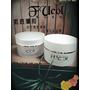 2016年今夏保養就靠它囉!「FUcoi藻安美肌」肌底調和系列(涼夏組)保濕抗老乳霜+全效潤澤凍膜