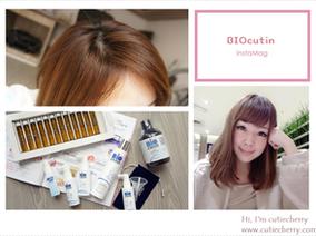 養護★決心要留長!Biocutin 幫我做好頭皮養護打底♥【隨機禮物time♡】