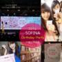 [活動]SOFINA漾緁X透美顏聯合慶生派對 小女人進行曲活動現場