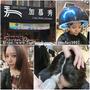 【護髮】內湖美髮『加慕秀hair salon』簡單12步驟還你/妳美麗的健康秀髮。