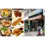 (台中北屯)親民價格的高優質享受~九銅里鍋物專家-東山店:韓式特色料理/精緻鍋物