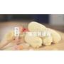 【FG料理】日本限定在你家!超商價DIY東京芭娜娜