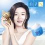 肌研 1瓶抵6瓶 日本熱銷No.1* 肌研極潤完美多效高保濕凝霜UV