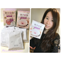 [分享]朝食從自然風味燕麥片開始♥微卡iFit芋頭豆奶燕麥