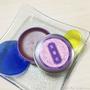 【保養】馨手作 ♥ 紫馨膏 ♥ 簡單無負擔的肌膚防護對策!