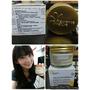{{保養}} 通過歐盟權威有機認證 天然香甜保濕-芙樂思蜂王漿緊緻賦活經典乳霜