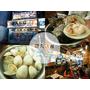 「旅遊」日本東京推薦必吃美食。新宿24小時平價居酒屋❤磯丸水産