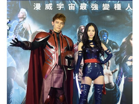 【電影】全台變種人擠爆大直美麗華影城 全為《X戰警:天啟》首映會朝聖