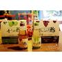【羽諾宅配】全家熱門商品---酢屋商店 ♥維持體態 身體機能的最佳飲品推薦
