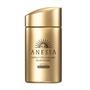 ANESSA資生堂安耐曬,讓熱愛陽光的妳從今夏起更加閃亮動人!