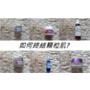 【保養*】皮膚不穩定時的基礎保養愛將。終結顆粒肌。超適合我的MIT品牌。#Youshi 夜姬