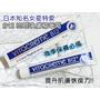 [保養] B12 亮顏喚膚精華霜,提升肌膚恢復力!!連日本明星也愛用
