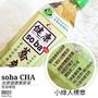 茶中有健康 ❤ 光泉健康蕎麥茶 soba CHA 580ML 國家認證小綠人標章 機能保健茶