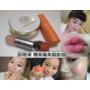 [彩妝]超簡單 韓系偽素顏妝容!