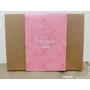 【網購】令人驚喜而實用的❤MY BOX – Beauty❤