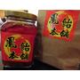 [團購試吃]鳳飴本鋪 香辣魚蝦醬♡拌飯、拌菜都好好吃呦~