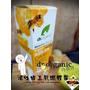 2016年今夏特輯BODY保養篇_來自英國有機品牌Dr.Organic丹霓珂活性蜂王乳纖體霜,喚醒肌膚維持身體年輕密秘