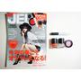 【美妝】Jelly X EMODA 五月號指彩唇蜜組●以後去日本就可以直接省略EMODA彩妝,買衣服就好●