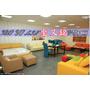 [居家生活]坐又銘沙發工廠♥從設計、製成、挑選款式材質等,都是由這裡師父一手包辦,客製化的沙發服務,L型、調整型、各類沙發材質,為你量身訂作~