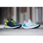 adidas Ultra Boost Gradient夏季新色 6月3日 沁涼起跑