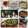 [美食]家人、朋友聚會的好選擇//兆笙會館//精點主廚私房料理~好吃好下飯!!!--桃園