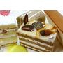 幸福彌月 傳遞新生喜悅 ❤ 世唯彌月蛋糕 蜂蜜/日月潭紅茶/ 香草核桃 /摩卡核桃蛋糕