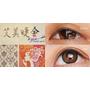 【眼妝】再次補色讓眼睛變得更有神的秘密Part 2✭艾美睫舍時尚美學--頂級手工3D立體眼線…❤ 黑眼圈公主 ❤