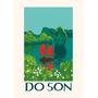 法國香氛品牌 diptyque 推出「杜桑主題」沐浴新品