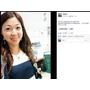 靚媽咪的2016北海道春日假期iVideo日本WiFi分享器-AU 4G LTE使用心得♥