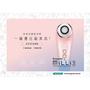 Neogence霓淨思 音波淨化潔膚儀MiLLi3 智能洗臉就靠捷淨力