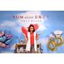 【體驗】OSIM uLove白馬王子夢幻按摩秀❤按摩椅也能外型優秀又有舒適按摩功能