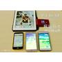 『2015。日本大阪自由行』1 to 10 WiFi分享器║國外旅遊不可或缺的網路分享器,4G網路吃到飽,國外上網只要幾個步驟搞定!