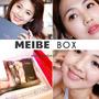 |彩妝|韓國首爾直送MEIBE BOX美妝盒・體驗韓國最流行時尚美妝