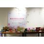 2016台北國際美容保養‧生技保健大展@南港展覽館 美容保養產品搶先體驗會, 一次掌握從頭到腳、從裡到外健康美麗的商品