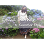 ▌穿搭 ▌Collie Clothes X Summer Style♥輕鬆好駕馭的夏日休閒穿搭~