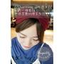 [美睫]//Charming girl 喬米//打造一個素顏 也很美麗的睫毛兒!!!!♥♥---喬米三店捷運民權西路站
