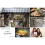 台北中正區。東門韓式料理推薦。朴先生菜包白切肉