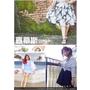 穿搭♡--【嘉蒂斯】百元平價時尚女裝。初夏清爽女裝服飾水色穿搭
