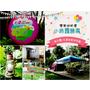 【愛露營】重視景觀生態+五星級衛浴設備|第五露-台中新社小路露營區
