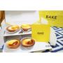 BAKE CHEESE TART中山排隊起士塔霜淇淋北海道必買完銷甜點OpenRice新店快閃秘密客/中山站美食